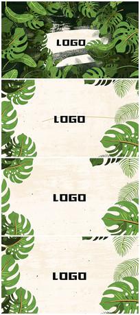 简洁logo卡通花卉笔刷logo视频模板