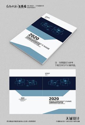 简约大气科技画册封面