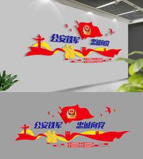 社区警营标语文化墙