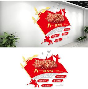 C4D立体字建军92周年文化墙