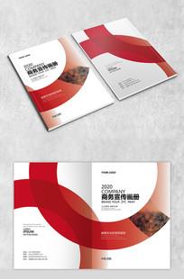 大气红色商务画册封面