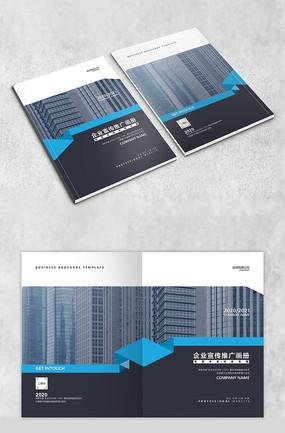 大气蓝色商务画册封面