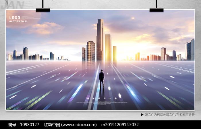 房地产广告背景图片