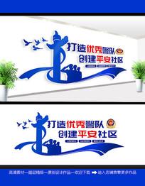 公安警营文化墙设计