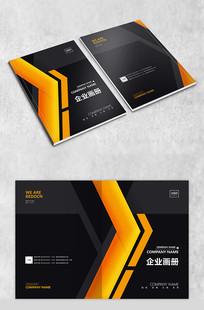 黑橙现代商务画册封面