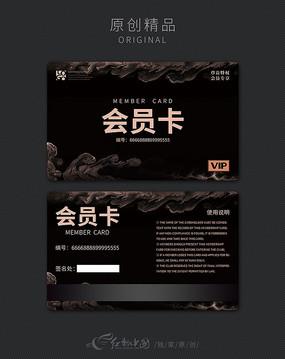 黑色高档会员卡设计
