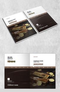 黑色金融画册封面