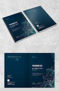 蓝色科技线条画册封面