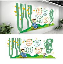 绿色清爽幼儿园文化墙