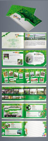 绿色清新毕业纪念册