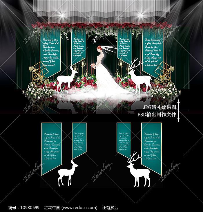 绿色森系主题婚礼效果图设计婚庆舞台背景图片