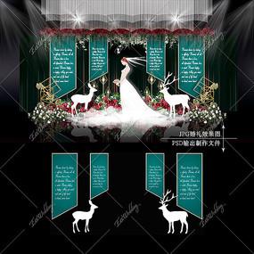 绿色森系主题婚礼效果图设计婚庆舞台背景