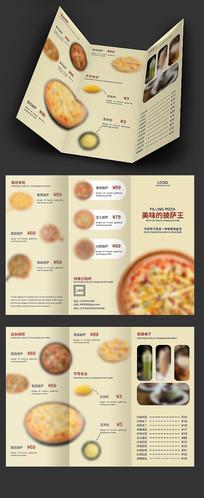 米色披萨折页