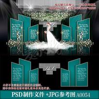 轻奢主题婚礼效果图设计婚庆舞台背景布置
