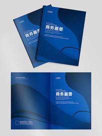 商务蓝色空间感画册封面
