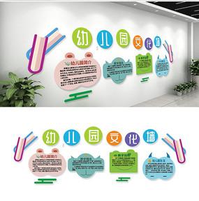 童趣幼儿园文化墙设计