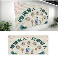 中式时尚国学经典文化墙