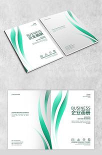 绿色环保企业画册封面