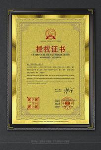 贸易公司品牌代理授权证书