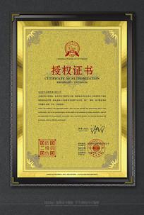 名牌包包品牌代理授权证书