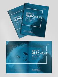 商务蓝色质感画册封面