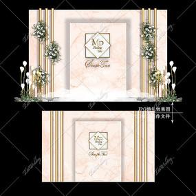 香槟色婚礼简约复古婚庆迎宾区背景板