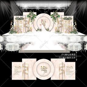 香槟色主题婚礼大理石纹婚庆背景板