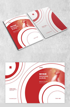 圆环婚庆画册封面