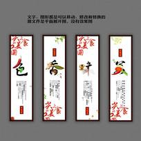 中国风火锅餐厅美食挂画