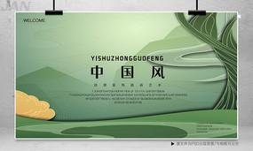 中国风剪纸海报
