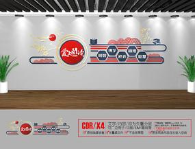 创意新中式阅读校园文化墙