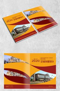 大气红色企业封面设计