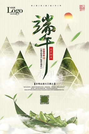 端午节淡雅中国风海报