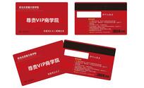 高端大气VIP卡名片设计