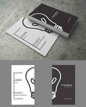 黑白时尚商务名片
