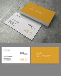 黄色创意商务名片设计