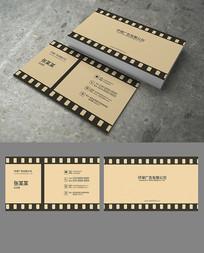 黄色广告名片设计