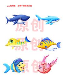 可爱原创卡通鱼手绘素材