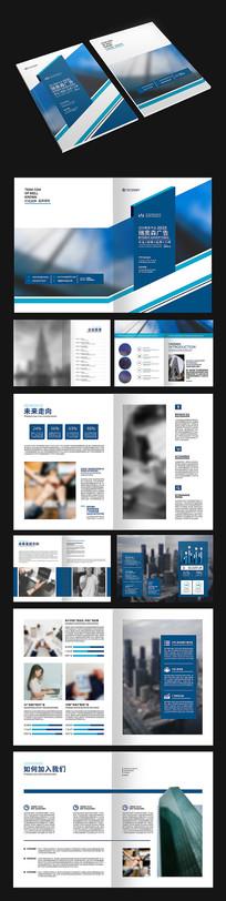 蓝色商务创意画册