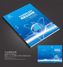 蓝色书籍封面