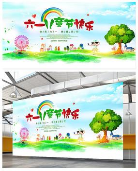 清新六一儿童节快乐文艺汇演背景