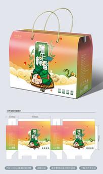 手绘传统端午节粽子礼盒包装设计