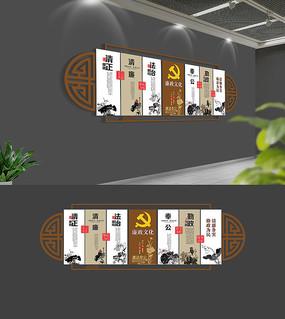新中式廉政文化墙模板