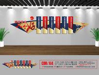 新中式文明校园六个好校园文化墙