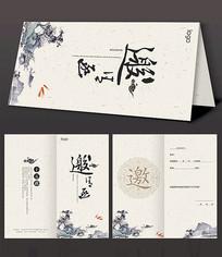 中国风复古邀请函模板设计
