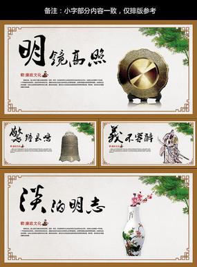 中国风廉政文化法院展板