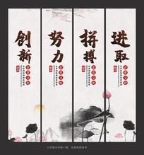 中国风企业文化标语展板