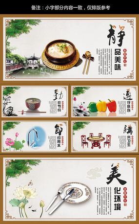 中国风舌尖上的美食食堂展板
