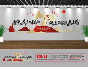 创意征兵宣传标语文化墙