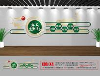 简约清新五大发展理念标语文化墙